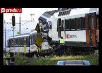 Два поезда столкнулись в Швейцарии
