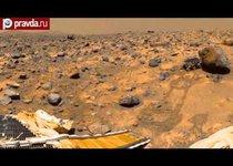 Марс: вода — есть, жизни — нет?