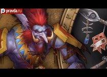 World of Warcraft спецслужбам не игрушка