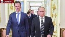 Reuters: Россия сдает Асада
