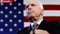 Маккейн увидел в Джоне Керри агента Кремля