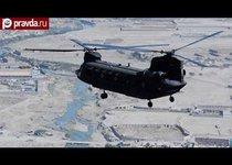 США-Россия: вертолёты раздора
