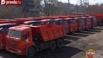 На московской автобазе украли 13 КАМАЗов