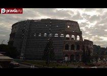 Колизей: арену смерти вернут к жизни