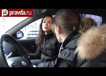 Женская самооборона: если пристает водитель