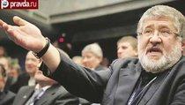 На Украине началась война олигархов?