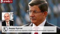 Во власти Турции произошёл раскол?