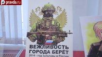 История Крыма: от Екатерины II до Путина