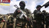 Украину предложили переименовать