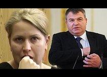 Что ждёт Сердюкова и Васильеву?