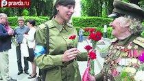 Украина откажется от 9 мая?