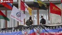 На Украине начали охоту за сторонниками России