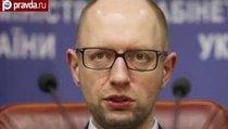 Яценюк ведет Донбасс на суд с Россией