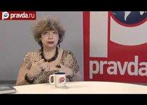 Мария Арбатова: политика - вещь наркотическая
