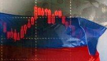 Россия готова к экономической независимости?