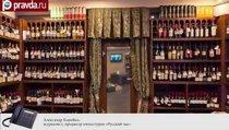 """""""Нужно ввести санкции на алкоголь"""""""