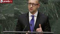 Яценюк требует наказать Россию