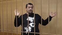 Расплата за клевету: Суд признал блогера «Давидыча» виновным