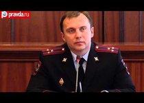 """Полиция осталась без """"Защиты"""""""