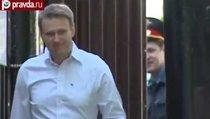 """Навального лишают """"прогресса"""""""
