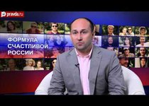 Рецепт для России от Николая Старикова