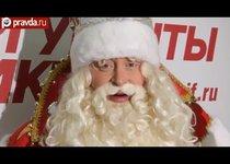 Ислам победил Деда Мороза
