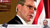 Американский посол на Донбассе занимается пиаром
