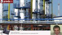 Украина признала катастрофу в энергетике