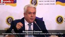 """В Москве """"избран"""" новый президент Украины"""
