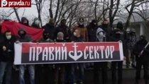"""""""Правый сектор"""" атакует восток Украины"""