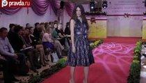 В Москве собрали костюмы и платья для выпускного бала
