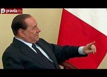 Дело Берлускони: никакой политики?