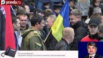 """""""Нацисты на Украине перестреляют """"оппозицию"""""""