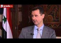 "Кто ""убил"" Башара Асада?"