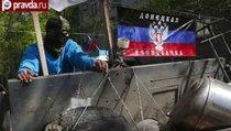 Юго-восток Украины спасут только миротворцы?