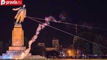 Падение Ленина — падение Харькова?