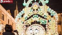 Огни Москвы: как столица готовится к Новому году