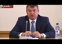 """""""Дело Сердюкова определит будущее страны"""""""