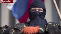 """""""Россия хочет остановить безумие на Украине"""""""