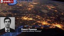 """""""Россия и Китай хотят уничтожить США из космоса"""""""