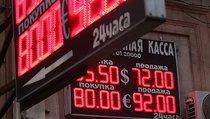 """Падение рубля: возможно ли повторение """"чёрного декабря""""?"""