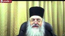 """""""Католики вернутся в лоно Православной Церкви"""""""