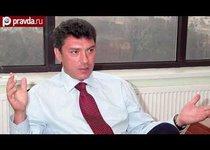 Украина избавилась от Бориса Немцова