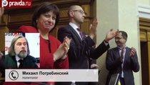 """Украина приняла """"безвыходный"""" бюджет"""