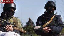 На Украину придут грузинские наёмники?