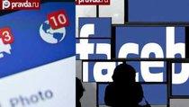 """""""Диктатура лайка"""": Facebook обвинили в цензуре"""