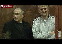 Суд смиловался над Ходорковским