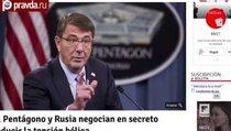 """""""США обвиняют Путина в измене России"""""""