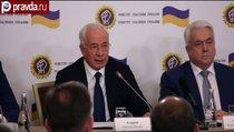 """""""Комитет спасения Украины"""" организует """"взятие Киева""""?"""
