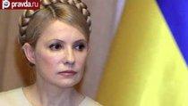 Юлия Тимошенко о том, как продают и покупают украинских депутатов